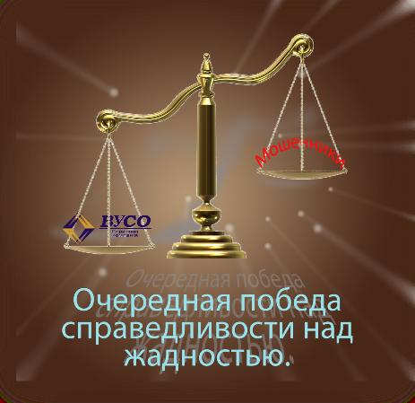 Уголовный кодекс содержит отдельную часть 5 ст.